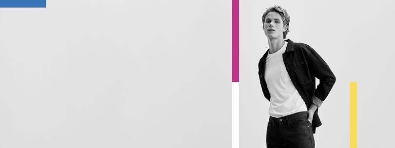 Наръчник за перфектните мъжки модели дънки - ESPRIT