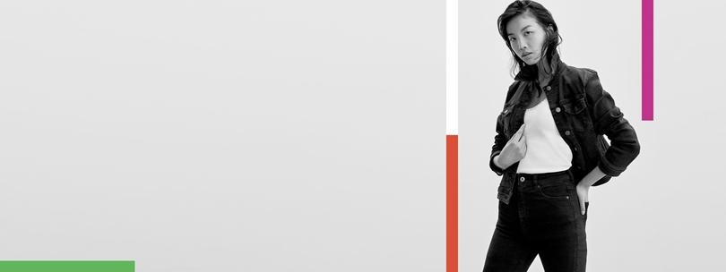 Наръчник за перфектните дамски модели дънки - ESPRIT